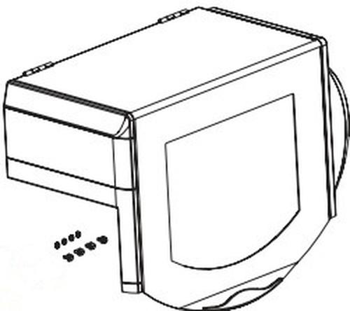Zebra - Kit Medienabdeckung - für Zebra ZM600; Z Series ZM600