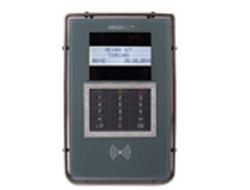 ReinerSCT Spritzschutzhülle - Abdeckung für HF-Abstandsleser
