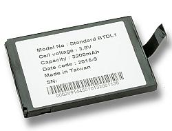 Datalogic - Handheld-Batterie (Standard) - 1 x